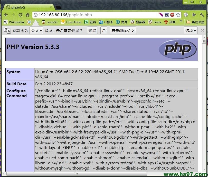 x使用yum快速安装apache+php+tomcat