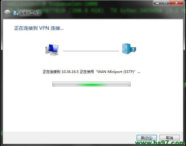 pptp vpn服务器接入常见问题总结:   1、vpn客户端拨入时出