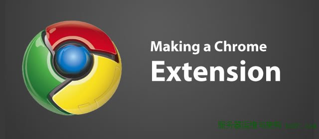 Making Your First Google Chrome Extension