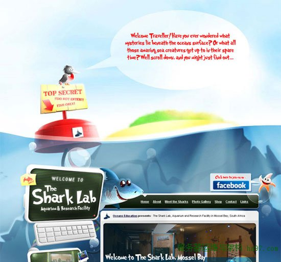 The Shark Lab Aquarium and Research Facility