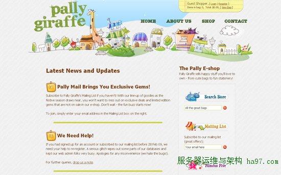 pallygiraffe.com