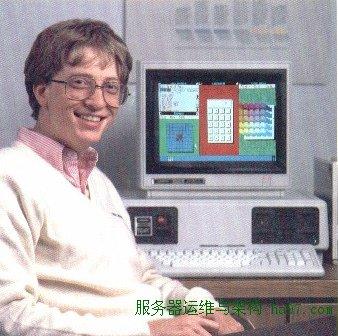 1985年,Windows 1.0发布。 谋万世全局者