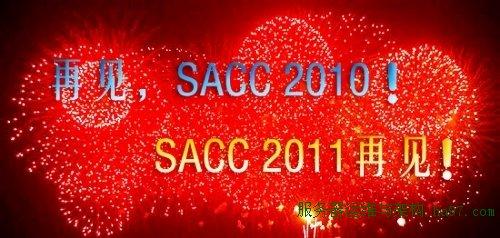 SACC2010结语:闪亮的思想,智慧的光芒