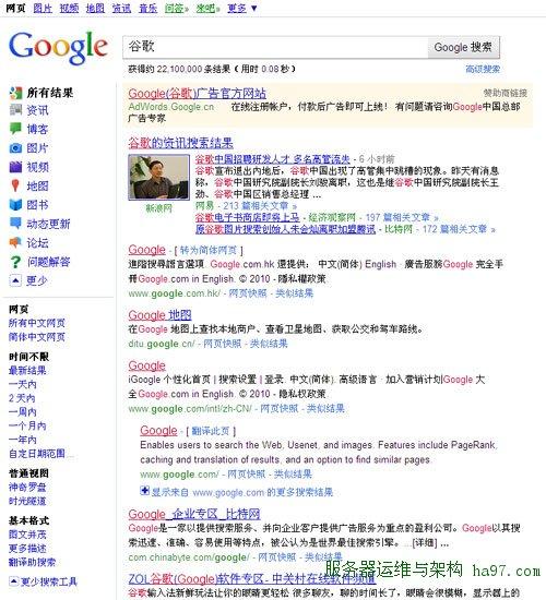 Google搜索启用新界面
