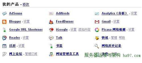 Google是如何搜集互联网信息