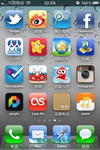 iPhone社交应用