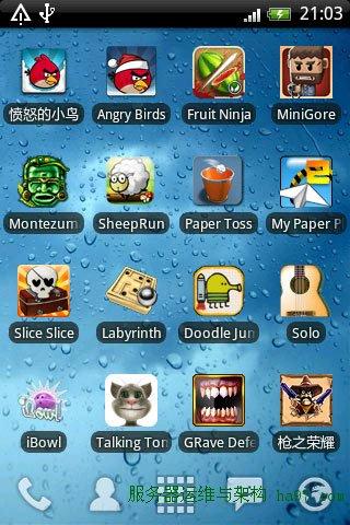 最佳Android游戏推荐