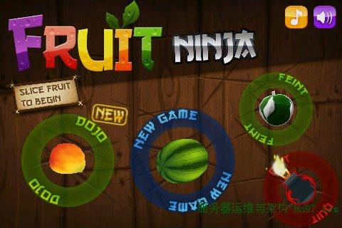 水果忍者(Fruit Ninja)