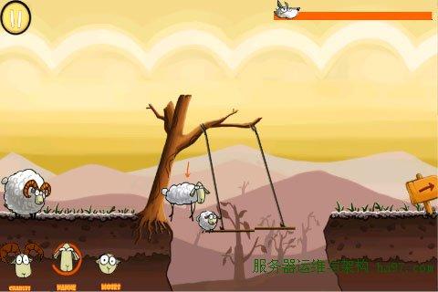 小羊快跑(SheepRun)