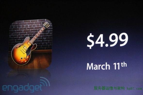 GarageBand的售价为4.99美元,3月11日开售