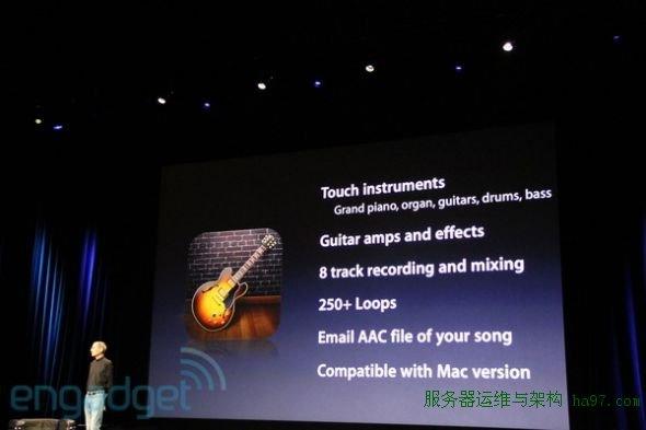 GarageBand音乐软件