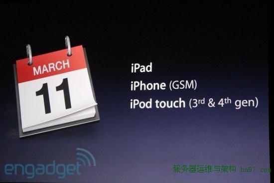 多款设备支持iOS 4.3系统
