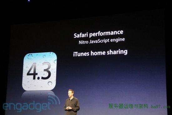 iOS 4.3增强了Safari浏览器的性能