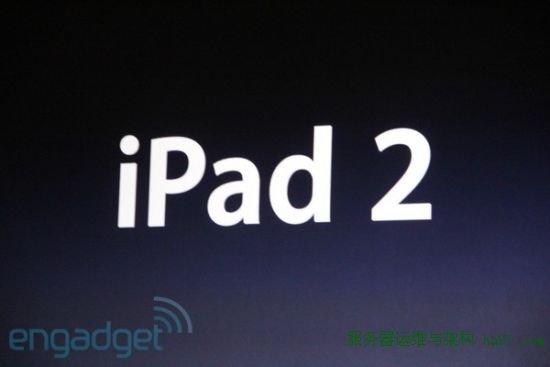 """现场大屏幕打出""""iPad 2"""""""