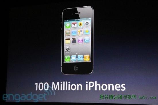 iPhone出货量已超1亿部